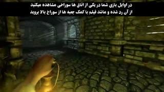 رمزورازهای بازی ترسناک  Amnesia: The Dark Descent (کیفیت HD)