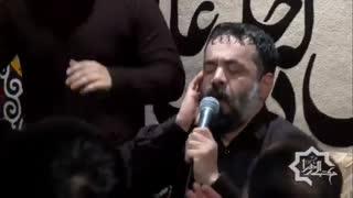 نوحه زیبای امام حسین (ع) ( محمود کریمی )