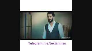 موزیک ویدیو عمر و دفنه۳