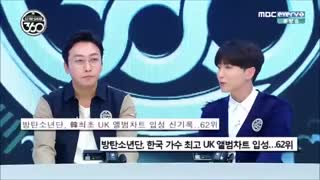 BTS Star Show 360 Pt.1 برنامه ی استار شو با بی تی اس همراه لیتوک سوپر جونیور With  Leetuk of Super Junior