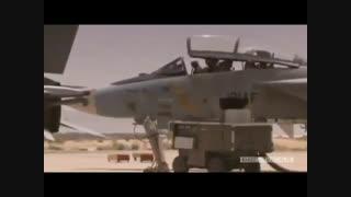 F-14A TOMCAT نیروی هوایی ارتش جمهوری اسلامی ایران