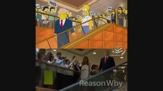 پیش بینی پیروزی ترامپ در کارتون سیمپسون ها