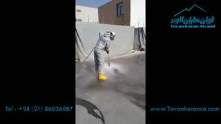 عملیات زنگ بری و جرم زدایی فلزات با استفاده از تکنولوژی آب فشارقوی