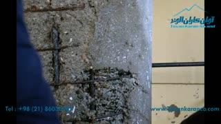 عملیات تخریب بتن با استفاده از واترجت فوق فشارقوی صنعتی