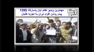 ورود پادشاه ایران  به بابل
