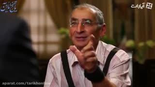 گفتگو حسین دهباشی با دکتر صادق زیباکلام - برنامه تاریخ آنلاین