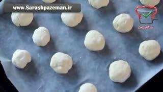 آموزش فینگرفود - طرز تهیه توپک های سیر و پنیر