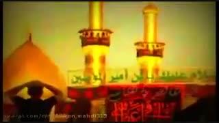 نماهنگ فوق العاده -چه تنگه دله من برای زیارت (حمید علیمی)