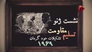 فلسطینی خوب، فلسطینی بد