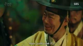 سریال The.Legend.of.the.Blue افسانه دریای آبی قسمت 1+ زیرنویس فارسی