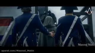 کیفیت HD - تریلر سینمایی Assassin's Creed Unity