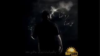 Ali Sorena Bad Az Man
