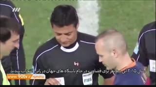 کلیپ AFC از افتخارات فغانی و دستیارانش در داوری آسیا و جهان (نود ۱ آذر)