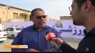 حاشیه های عدم برگزاری بازی شهرداری ماهشهر و گسترش فولاد (نود ۱ آذر)