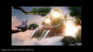 نماهنگ (انت حبیبی و نور العیونی حسین نور العیونی)