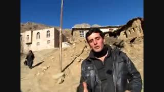 درددل مردم روستای قامیشله