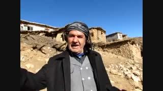 محرومیت زدایی در روستای قامیشله شهرستان مریوان