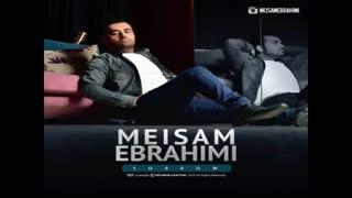 آهنگ غم از میثم ابراهیمی