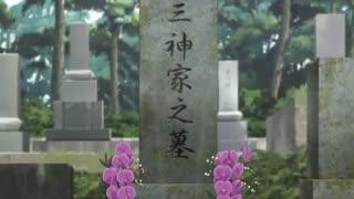 Another (Misaki Mei) amv (توضیحات مهم)