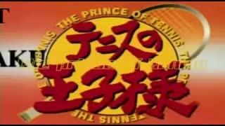 آهنگ انیمه شاهزاده تنیس