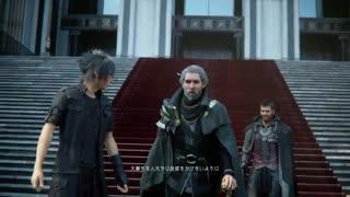 کیفیت HD- صحنه سینمایی ابتدای بازی Final Fantasy XV