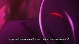 انیمه Hunter x Hunter قسمت سوم با هاردساب  فارسی
