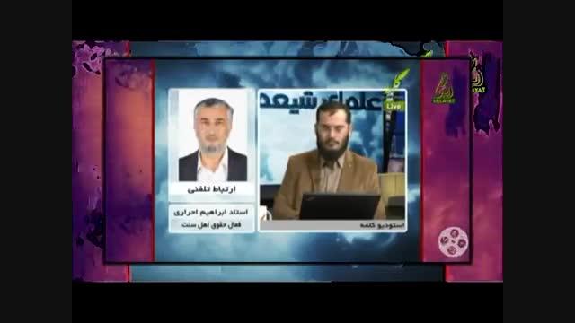 اهانت شبکه وهابی کلمه به علمای اهل سنت کنگره جهانی تکفیر