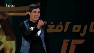 ستاره افغان 12 - گزینش قندهار و ننگرهار