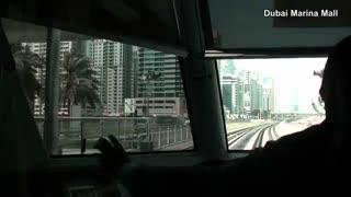 قطار تراموای دوبی تا الصفوح