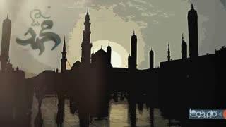 نماهنگ رحلت حضرت رسول(ص)
