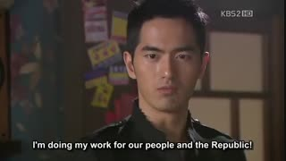 قسمت چهارم سریال جاسوس میونگ وول-پارت اول