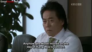 قسمت پنجم سریال جاسوس میونگ وول-پارت اول