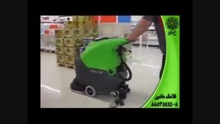 نظافت فروشگاه-مرکزخرید-پاساژ-زمین شوی-کف شوی-اسکرابر