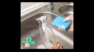 ایده ای جالب برای شستن داخل بطری کثیف