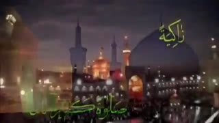 صلوات خاصه امام رضا (ع)...