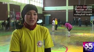 با لیگ والیبال دختران افغانستان آشنا شوید