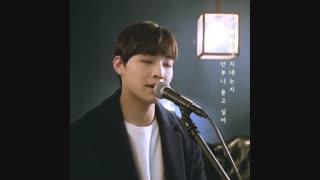 موزیک ویدیو جدیدِ لیدر جانِJB & baekayeon !!!) Got7 )