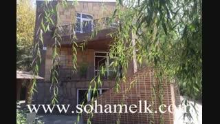 3000 متر باغ ویلا در صفادشت منطقه دهکده باران کد ملک: 348