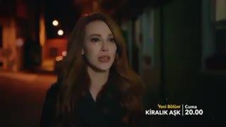 تیز اول قسمت 64 عشق اجاره ای * Kiralik Ask