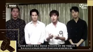 2016 MAMA Best band performance - CNBLUE