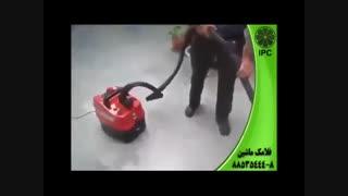 پاکسازی با بخارشوی صنعتی-زمین شوی-کف شوی-نظافت صنعتی