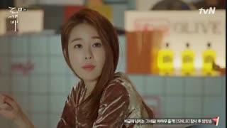 قسمت دوم سریال کره ای جن, گابلین Goblin با زیرنویس فارسی
