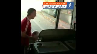 شیرین کاری جالب ریبری و مانوئل نویر در اتوبوس