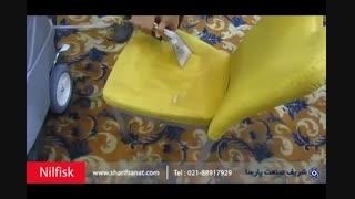 موبل شوی- نظافت مبل هاو صندلی ها