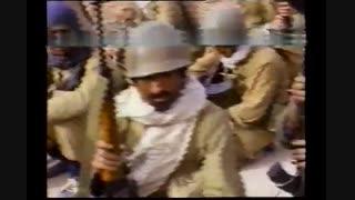 عملیات کربلای پنج بسیجیان  مازندران