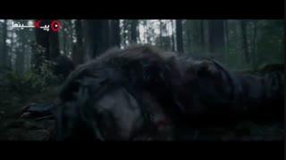 سکانس حمله خرس به دیکاپریو در فیلم فیلم بازگشته(The Revenant,2015)