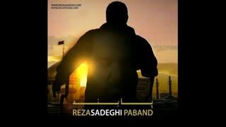 Reza Sadeghi - Paband