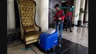اسکرابر / نظافت سطوح صیقلی و براق
