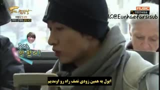 on fine day (super Junior)part 1