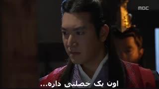 سکانسی از سریال دختر امپراطور * ولیعهد عصبانی * (درخواستیِ مینای گلم)